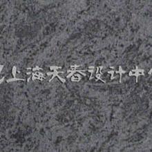"<div style=""text-align:center;""> 印度兰彩 </div>"