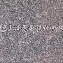 "<div style=""text-align:center;""> 紫水晶 </div>"